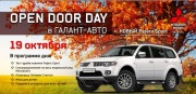 Open Door Day!
