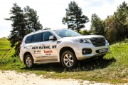 В С-Петербурге прошёл Haval Family Day